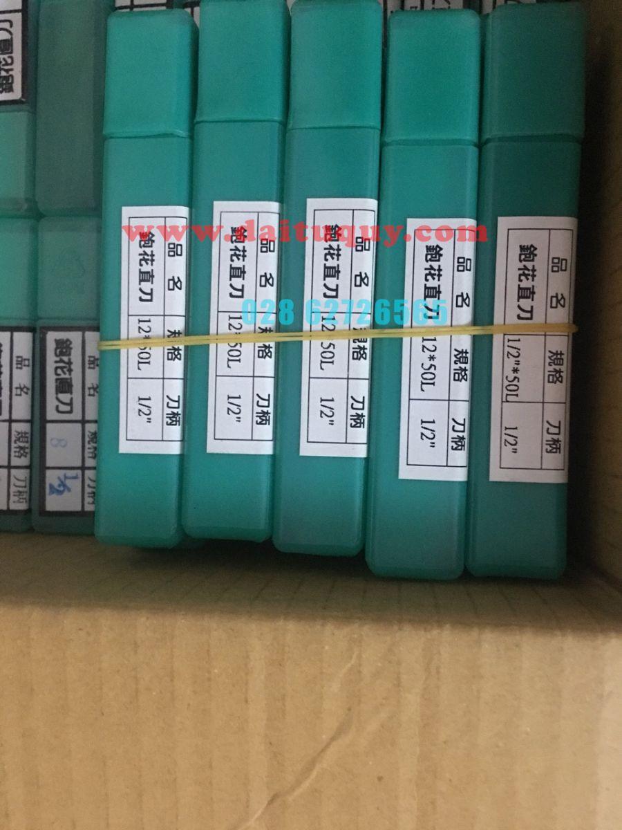 Chuyên cung cấp mũi router SR chính hãng tại TP. Hồ Chí Minh